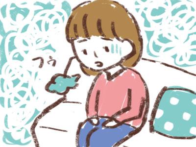疲れてると息苦しい?息が吸えていない気がする原因は何なのか。