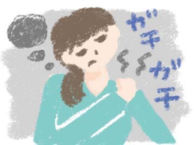 息苦しいのは肩こりが原因?日常で気をつけること。