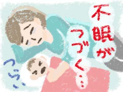 産後、喉の違和感が気になり不眠に。漢方薬で緩和【体験談】