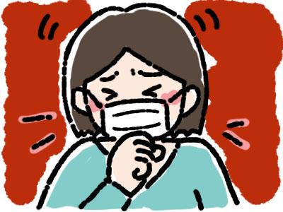 咳が止まらず病院に行ったら百日咳だった!筋肉痛が辛い【体験談】