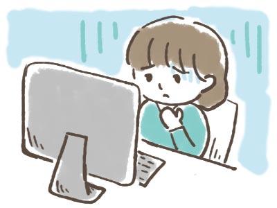 パソコンの使いすぎで喉に違和感が出てしまった【体験談】
